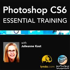 آموزش‌های ضروری فوتوشاپ Photoshop CS6 Essential Training شرکت لیندا