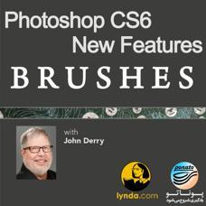 دانلود آموزش قابلیتهای جدید فوتوشاپ: قلموها Photoshop CS6 New Features: Brushes شرکت لیندا