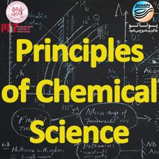 دوره آموزشی مبانی علم شیمی - دانشگاه MIT