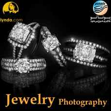 عکاسی از جواهرات - شرکت لیندا