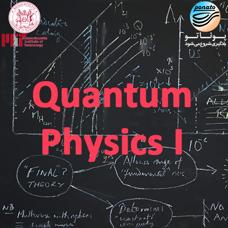 دوره آموزشی فیزیک کوانتوم 1- دانشگاه MIT