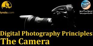 اصول عکاسی دیجیتال: دوربین - شرکت لیندا