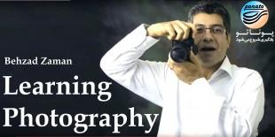 آموزش عکاسی - بهزاد زمان