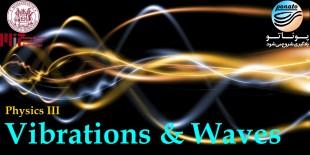 فیزیک ارتعاشات و امواج دانشگاه MIT