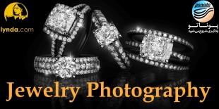 عکاسی از جواهرات - لیندا