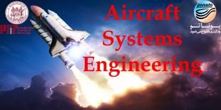 مهندسی سیستمهای فضائی دانشگاه MIT