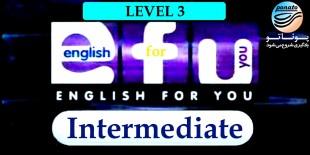 دوره آموزشی زبان انگلیسی English For You - سطح 3: متوسط