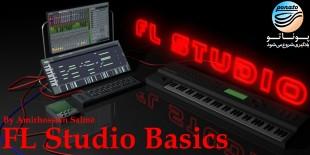 آهنگسازی و تنظیم با افاِل استودیو