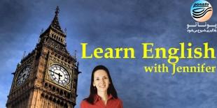 آموزش زبان انگلیسی با تدریس جنیفر