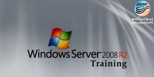 آموزش ویندوز سرور 2008