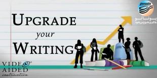 آموزش تقویت نگارش زبان انگلیسی Upgrade Your Writing