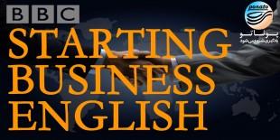 آموزش زبان انگلیسی برای محل کار