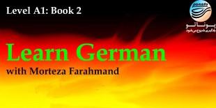 آموزش زبان آلمانی - سطح A1 - کتاب دوم - دانشگاه پوناتو